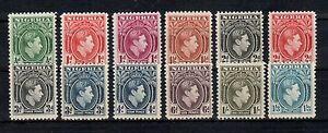 GB - NIGERIA 1938 - part set -KGVI - SG 49-57 MNH/** - <span itemprop='availableAtOrFrom'>Szczecin, Polska</span> - GB - NIGERIA 1938 - part set -KGVI - SG 49-57 MNH/** - Szczecin, Polska