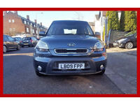 2009 KIA Soul 1.6 CRDi 2 5dr --- Diesel -- Low 57000 Miles -- Family car --- alternate4 verso zafira