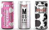 Coca Cola 3 Lattine Moschino Heart 2014 Cans Full Piene Coke - moschino - ebay.it