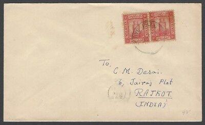 Maldive Islands 1909 10c pair on cover to Rajkot India