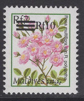 MALDIVE ISLANDS SG3460a 2001 10r on 7r SURCHARGE MNH