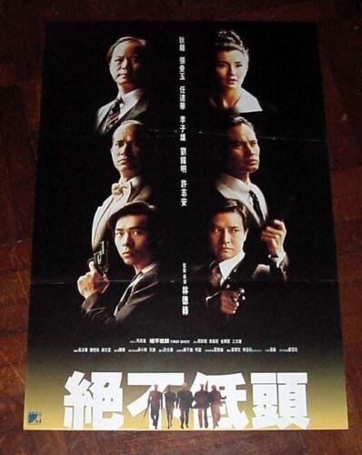 "Ti Lung ""First Shot"" Maggie Cheung Man-Yuk RARE HK 1993 ORIGINAL POSTER"