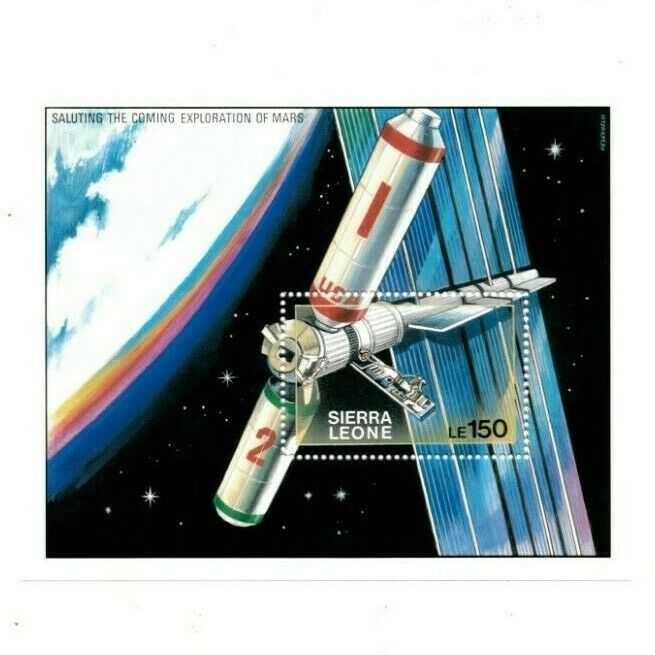 VINTAGE CLASSICS - Sierra Leone 1171A - Mars - Souvenir Sheet -MNH - $0.89