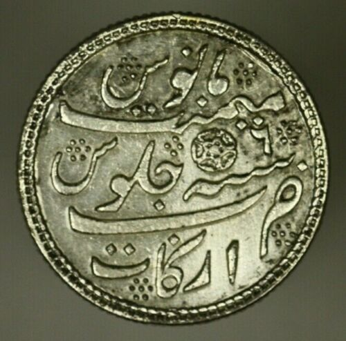 India Madras Presidency Silver Rupee  AH1172   AU lacquered  A1433