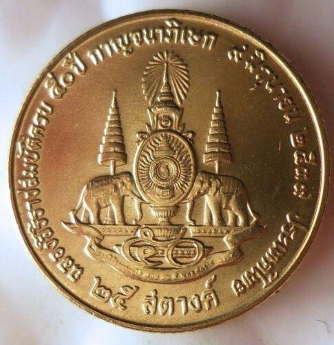 1996 THAILAND 25 SATANG - UNCIRCULATED FROM MINT BAG - FREE SHIP - Thai Bin #1
