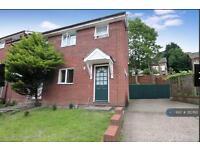3 bedroom house in Burrell Road, Ipswich, IP2 (3 bed)