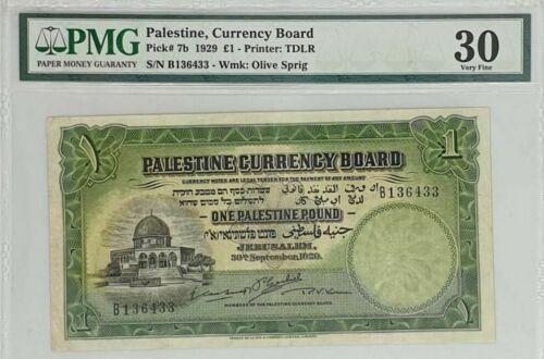 Palestine 1 pound The British Mandate  rare year 1929 PMG-30