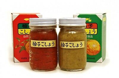 Red & Green Yuzu Kosho Duo Spice Japanese Spicy Condiment 80g from Japan