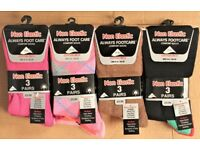 312 Pairs Ladies Womens Assorted Colours Non Elastic Loose Top Cotton Socks Job Lot Stock New Tags
