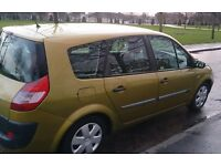 RENAULT GRAND SCENIC 1.6 DYNAMIQUE VVT **7 SEATER MPV** EXCELLENT CONDITION