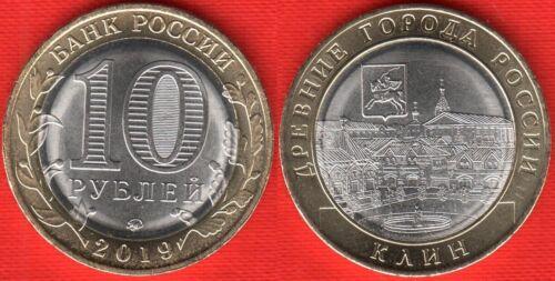 "Russia 10 roubles 2019 ""Klin, Moscow Region"" BiMetallic UNC"