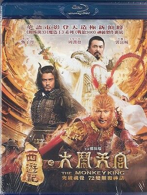 The Monkey King 2D Blu Ray Donnie Yen Chow Yun Fat Aaron Kwok NEW Eng Sub