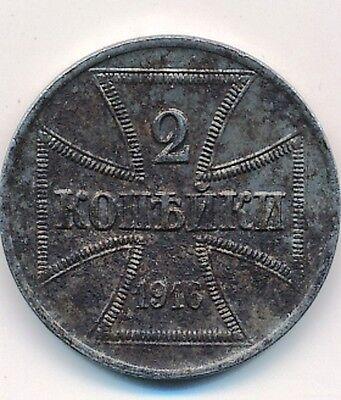 Kaiserreich Kopeke Besatzung Oberbefehlshaber Ost 2 Kopeken 1916 A Erhaltung #35