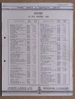 Rover 10hp model 1938   Lucas Parts List 341