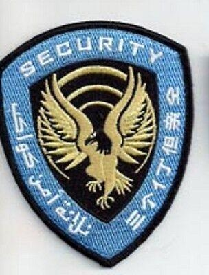 SERENITY - FIREFLY - Securityt Shield Patch von Jayne - Kostüm Aufnäher neu (Firefly Jayne Kostüme)