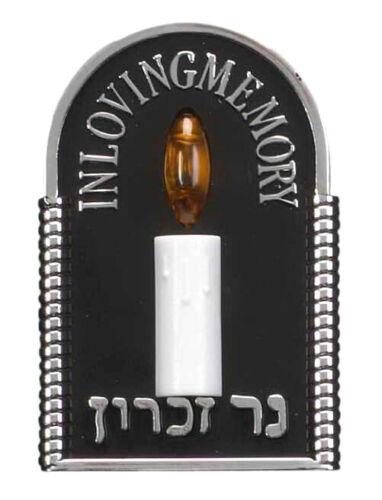 Electric Plug-in Memorial Light - Yahrzeit Lamp - USA PLUG - Jewish Ner Zikaron