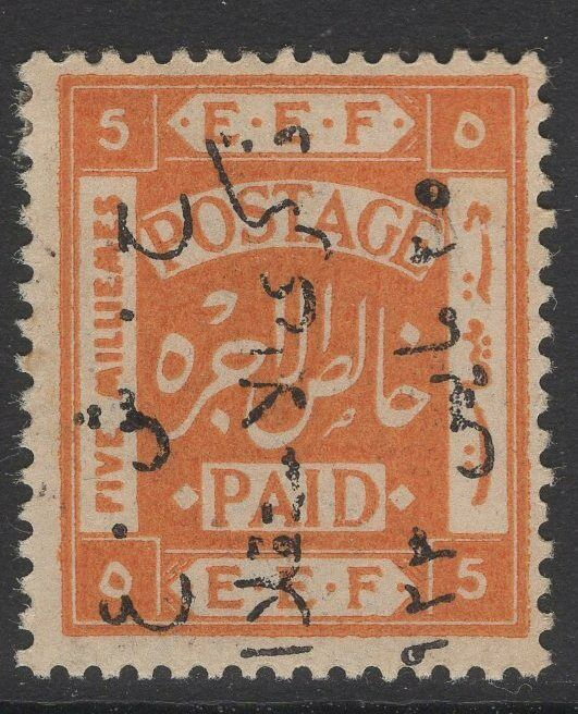 TRANSJORDAN SG102A 1923 5m YELLOW-ORANGE MTD MINT