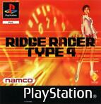 Ridge Racer Type 4 (PlayStation 1)