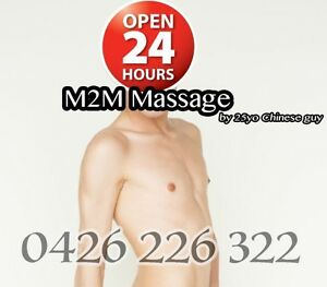 John Pheonix Relaxing Massage Therapy - Oakleigh East Oakleigh East Monash Area Preview