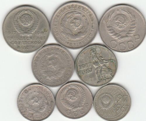 Russia 10 15 20 Kopeks 1932 1946 1957 1967 Lot of 8
