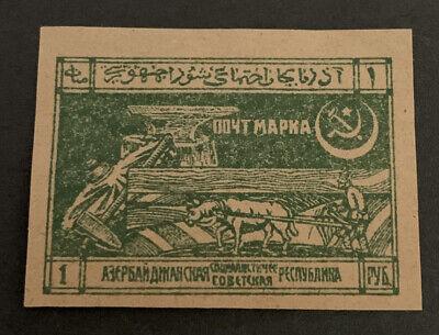1921 Azerbaijan Imperf 1r Green MLH Stamp