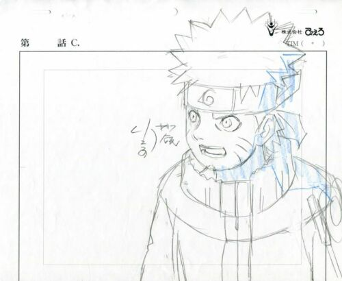 NARUTO Anime Cel Layout Sketch Set #33 Studio Pierrot
