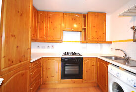 Part DSS Welcome 1 bed flat on mile end road