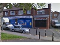 REGIONAL HOMES ARE PLEASED TO OFFER:1 BEDROOM FLAT, WARREN FARM ROAD, KINGSTANDING, DSS ACCEPTED!!!