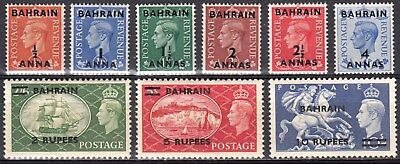 BAHRAIN 1950-51 KGVI GB OVERPRINTED DEFINITIVES COMPLETE TO 10r SCOTT #72-80 MLH