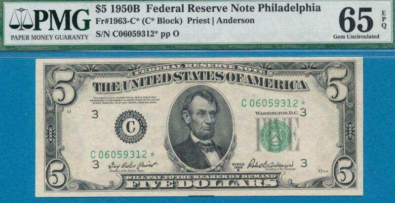 $5.00 1950-B SCARCE STAR PHILADELPHIA  DISTRICT PMG GEM NEW 65EPQ