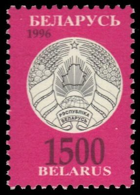 BELARUS 150 - National Coat of Arms Definitive (pa1764)
