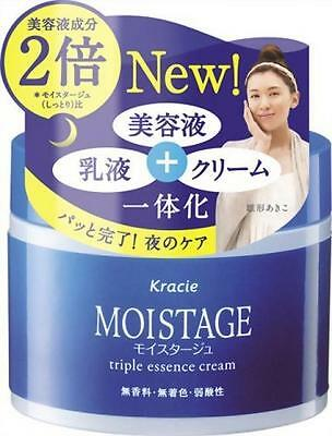 Moistage Triple Essence Cream 3in1 Night Cream Moisturizer 100g Kracie Japan