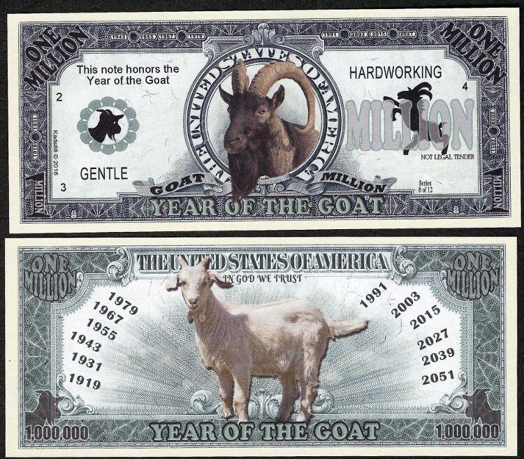 Lot of 500 Bills - Goat Million Dollar Bill, Year of the Goat
