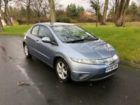 Honda Civic 1.8 i-VTEC SE! - FULL DEALER SERVICE HISTORY - AMAZINGLY LOW MILEAGE!