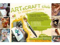 Art and craft club at Dagenham, London