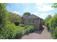 2 bedroom house in Haigh Wood Green, Leeds, LS16 (2 bed) (#909359)