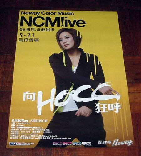 Denise Ho (HOCC) NCM LIVE HK 2006 Promo POSTER 何韻詩 向Hocc狂呼NCM Live 音樂會 官方宣傳海報