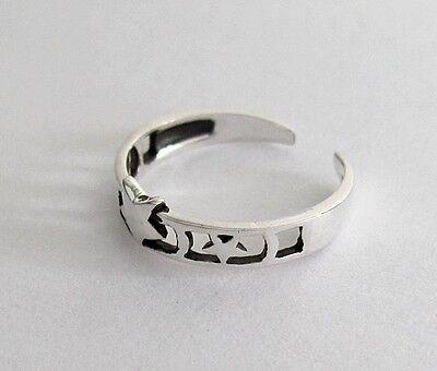 Sterling Silver filigree stars size small-medium adjustable toe ring