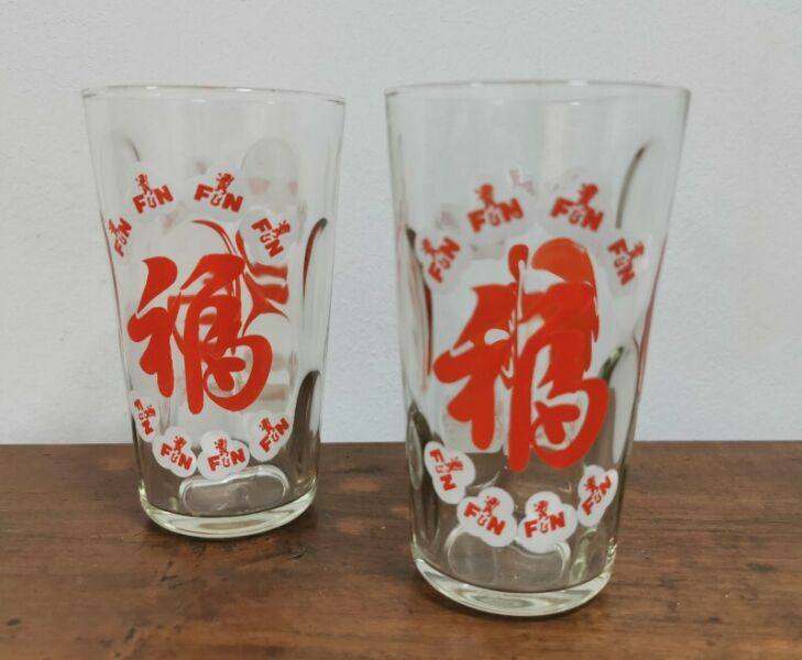 2 pieces Rare Vintage F&N retro 福 drinking glasses 300 ml