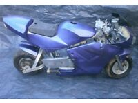 Midi moto project easy project for the summer £30 No offers
