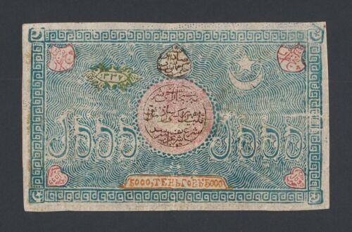 Russia Bukhara Emirate 5000 Tengas 1920  (Pick S1033a)
