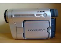 ***Sony DCR-TRV460 20x Optical Zoom 990x Digital Zoom Hi8 Camcorder***