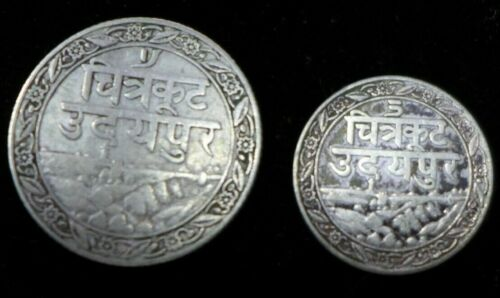 Lot of (2) VS 1985 (1928) India Mewar State 1/8 & 1/4  Rupee Silver Coins - VF