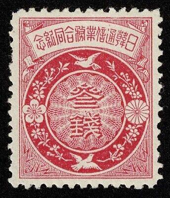 Japan Stamp Scott#110 3s Symbols of Korea and Japan Mint H OG Well -