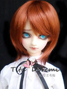 Pullip Wig Brown