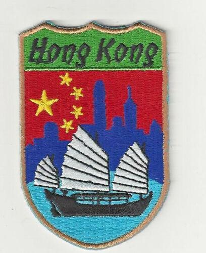 Embroidered Hong Kong Souvenir Patch