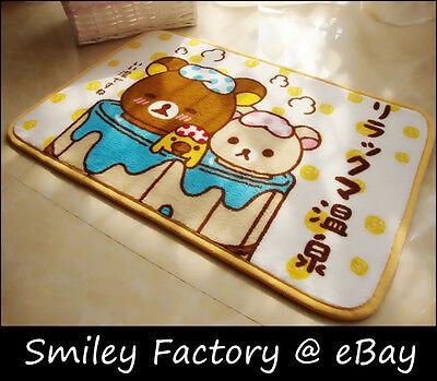 New Super Lovely Rilakkuma San-X Cute Plush Bear Anti-Slip Door Pad Floor Pad
