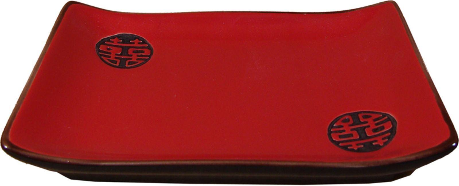 DOPPELGLÜCK [ schwarz/rot ] Essteller [ 17.5 x 12cm ] Sushi-Teller