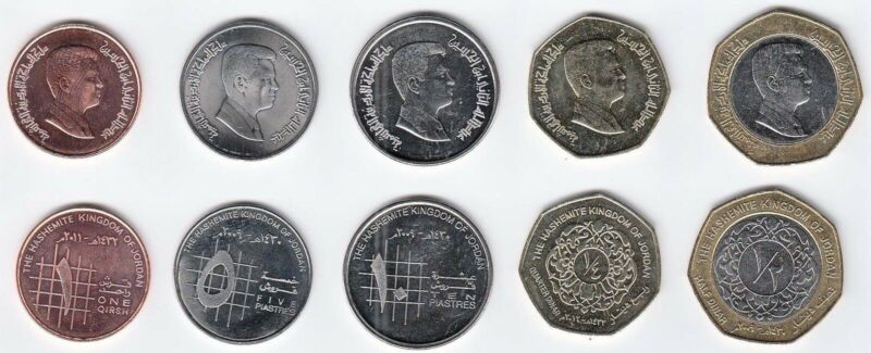 Jordan Set of 5 Coins - UNC/Various Dates