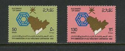 E923  Oman  1990  Gulf Investment Corp.   2v.       MNH